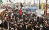 آسان ترین راه برای دریافت دینار عراقی