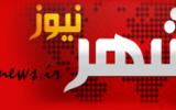 رسانه بومی؛ ابزار توسعه/رسانه های بوشهر همدل باشند مشکلات رفع می شود