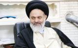 آیت الله حسینی بوشهری رئیس(دبیر) شورای عالی حوزه های علمیه شد