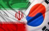انعقاد چندین تفاهم نامه همکاری میان هیئت اقتصادی کره جنوبی و بوشهر
