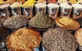 عرضه آجیل و خشکبار زیر نظارت نهادهای بازرسی بوشهر/قیمتها در معرض دید