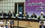 ترک جلسه توسط نمایندگان بوشهر به دلیل موقعیت نامناسب صندلی!