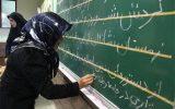 ماندگاری بیسوادی در بوشهر با پرهیز بیسوادان از فراگیری خواندن و نوشتن!