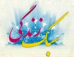اسلام، ایمان یا تقوا، کدام مهمتر است؟
