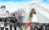 شرط دوام انقلاب اسلامی در چیست