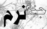 دشمن در جنگ تمام عیار و طراحیشده «نرم» به دنبال چیست؟