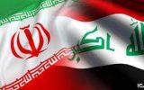 ایران و العراق، لایمکن الفراق!
