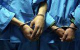 دستگیری باند اختلاس ۳٫۵ میلیاردی در بوشهر