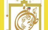 تربیت نیروی جوان انقلابی و جهادی؛ هدف اردوهای بصیرتیِ طلایهداران فردا