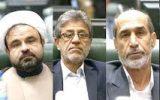 عذر بدتر از گناهِ سعادت و شهریاری/کم اعتباریِ امضای نمایندگان و زیانِ استان بوشهر