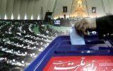داوطلبانِ شاخصِ انتخابات در خرمشهر و آبادان