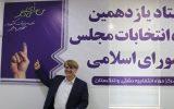 علی زینبی رسما کاندیدای حوزه دشتی و تنگستان شد+تصاویر