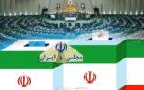 یک بوشهری نامزد مجلس یازدهم از حوزه تهران و شمیرانات شد