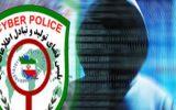 هشدار پلس فتای بوشهر درمورد کلاهبرداری با ترفند اسکیمینگ