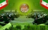 راهیابی ۴ نامزد ائتلاف انقلابی استان بوشهر به مجلس