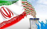 آخرین خبرهای انتخاباتیِ استان بوشهر
