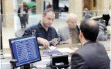 مردم به بانک ها نروند/حضور در بانک های استان بوشهر فقط برای خدمات بسیار ضروری