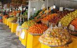 گرانی میوه و تره بار و بازاری که رها شده است