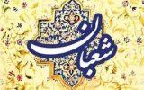 کدام دعا را پیش از آغاز ماه مبارک رمضان زیاد بخوانیم؟