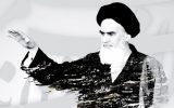 ۳ جلوه مهم و نهفته در شخصیت بلند مرتبه امام خمینی(ره)