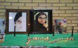 """لغو مراسم """"بنیاد علمی مریم"""" به دلیل جهش کرونا در استان بوشهر"""