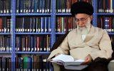 نگرانی رهبر حکیم انقلاب اسلامی از بیتوجهی به مساله کتابخوانی/کتاب، عاملی مهم برای پیشرفت جامعه