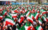 انقلاب اسلامی با چه شرطی دوام پیدا می کند؟