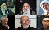۳۷ چهره مذهبی که در سال ۹۹ به دیدار حق شتافتند+عکس