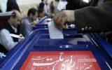 احکام انتخاباتی، از وجوب شرکت در انتخابات و انتخاب فرد اصلح تا حکم رأی سفید!