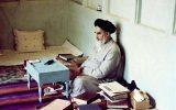 جهان درباره امام خمینی(ره) چه میگوید؟
