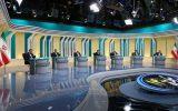 آخرین مناظره کاندیداها امروز ساعت ۱۷/ تغییر در شیوه برگزاری