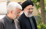 رئیسی: تصمیم جلیلی نشانگر تعهد و اخلاص او بود/ روز جهاد بزرگ برای جهش ایران است